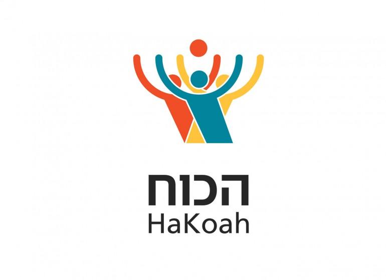 HakoahLogo