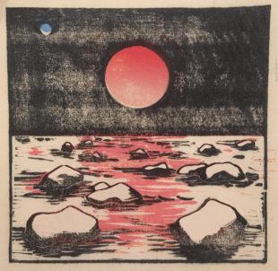 """""""Czerwone słońce"""""""